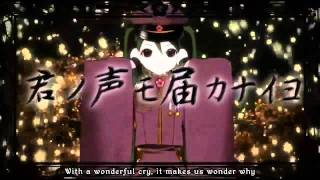 【Carmen】 Thousand Sakura (Senbonzakura) 千本桜 「English Dub」
