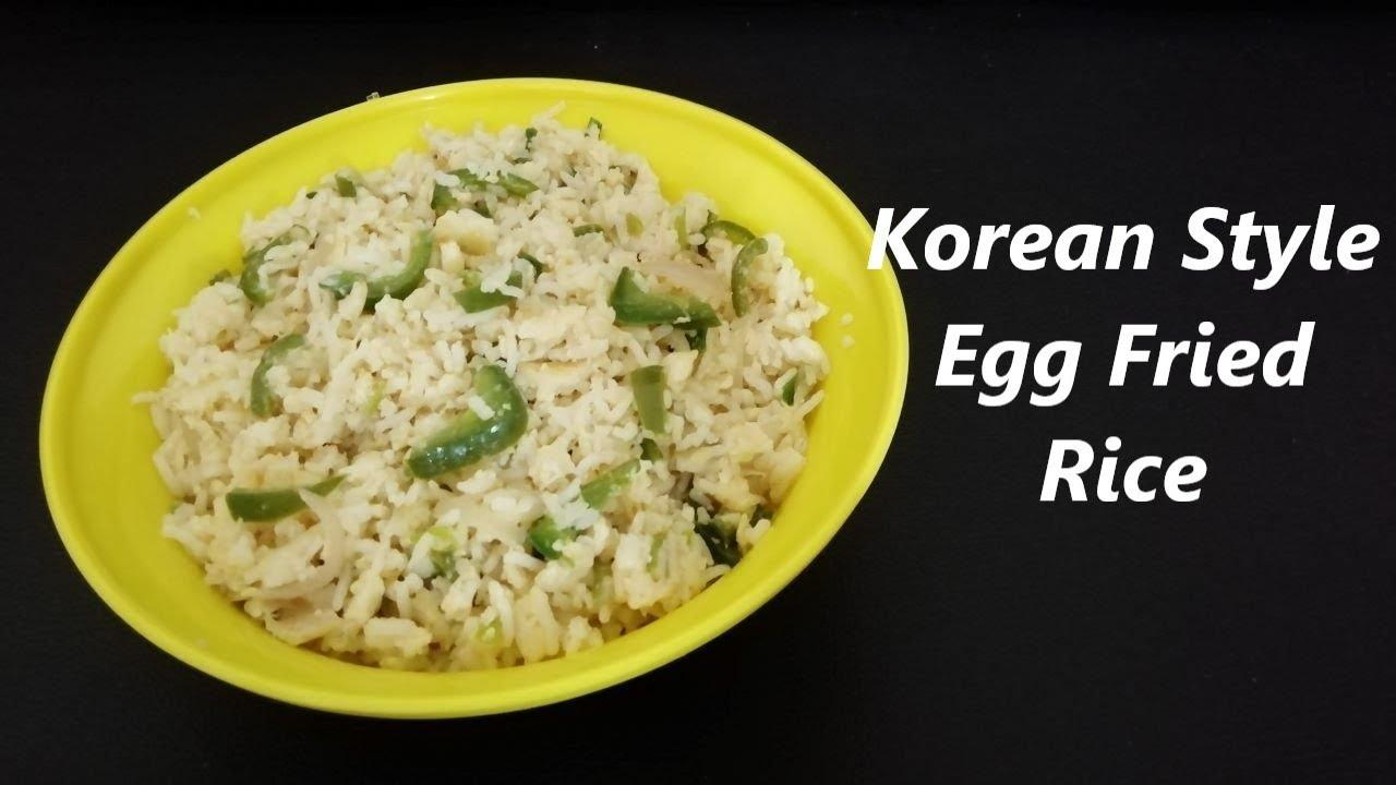 Korean Style Egg Fried Rice Youtube