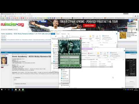 Установка KICK Nicky Romero Edition 1.01 VSTi x86 x64( Sonic Academy)