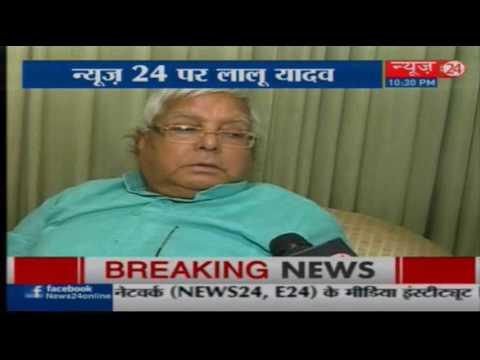 News24 EXCLUSIVE: INTERVIEW of RJD chief Lalu Prasad Yadav