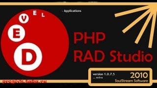 Уроки по программе PHP Devel Studio 2.0 beta