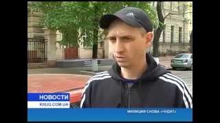 ДК Одесса Взятка с бойца АТО (ТК