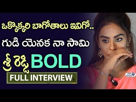 Sri Reddy Full Interview With Raj Kamal | Tollywood Telugu Interviews Latest | Top Telugu TV