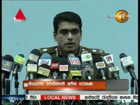 News1st Sinhala Prime Time, Friday, March 2017, 7PM (03/03/2017)