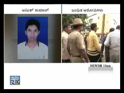 Own brother kidnapped for money in Bangalore