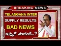 TS Inter Bad News  | 1st Year & 2nd Year | Telangana Inter Results Latest News 2019