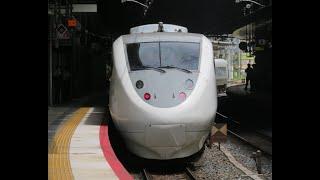 【JR新大阪駅にて】在来線ホームで見かけた特急列車【くろしお・はるか・サンダーバードなど】