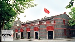 Crossover: Site of first National Congress of CPC reopens