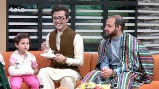 Bamdad Khosh - Eid Special Show - 25-06-2017 - TOLO TV / بامداد خوش - برنامه ویژه عید - طلوع