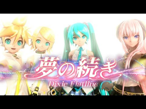 [1080P Full風] 夢の続き Continuing Dream - Hatsune Miku 初音ミク Project DIVA English lyrics Romaji subtitles