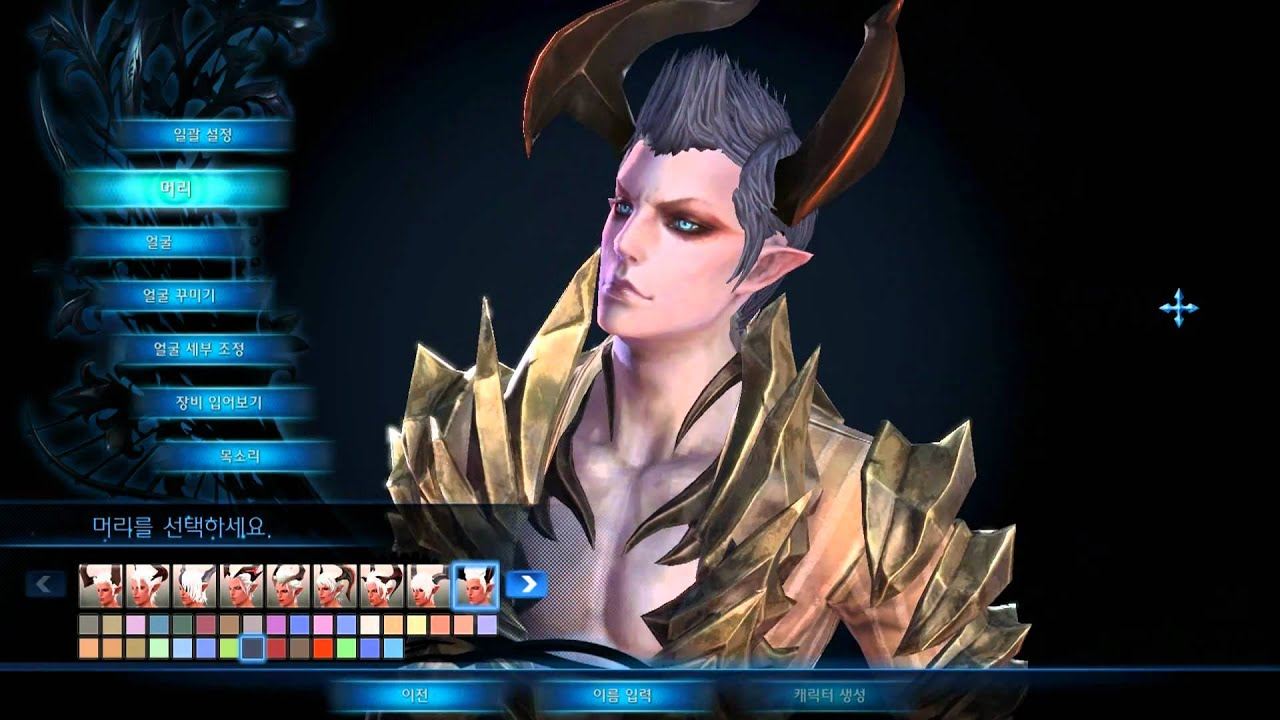 [KOBT] TERA - Castanic Male Character Creation Part 1