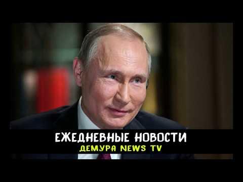 Может ли Украина