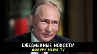 Может ли Украина вернуть Крым и закончить войну на Донбассе еще при власти Путина