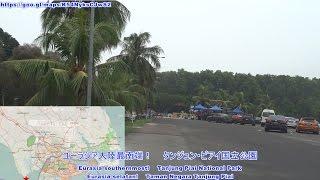 マレーシア マレー半島南西部をドライブ。 二日目はジョホールバルの歓...