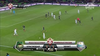 Футбол. РФПЛ. 15-й тур. Краснодар - Зенит 1:1 90+2' Марат Измайлов