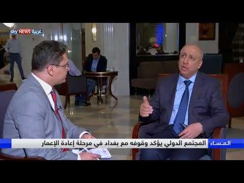 الكويت.. اختتام مؤتمر دعم الوضع الإنساني في العراق