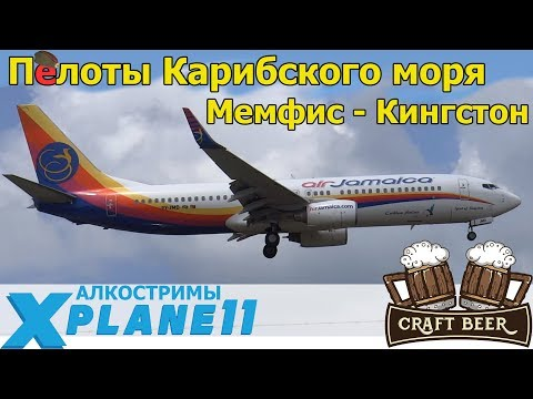 Видео Авиа симулятор plane simulator играть онлайн