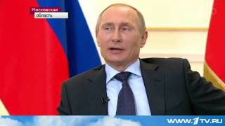 Первый канал  Путин говорит о перевороте в Украине