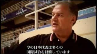 バスケ日本代表 2006 ヨーロッパ遠征