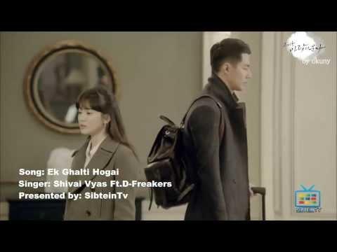 Han Ho Gai Ghalti Mujhse Official Exclusive HD...