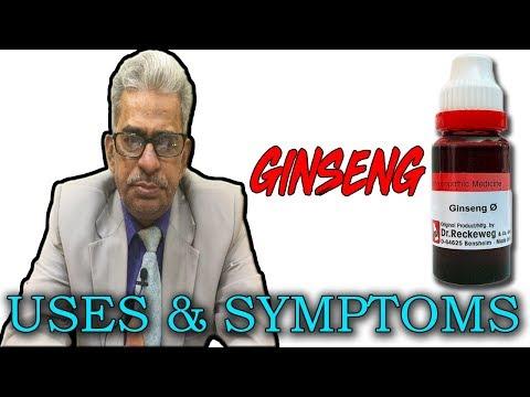 Ginseng in Hindi - Uses & Symptoms by Dr P. S. Tiwari