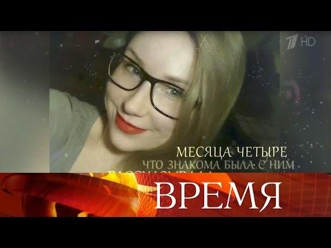 Россиянку убил американский