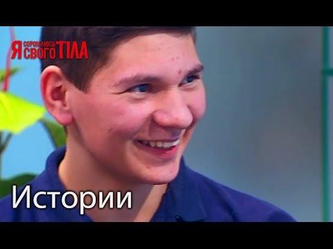 Олегу Романчаку провели уникальную операцию по реконструкции полового органа