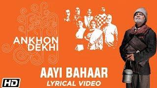 Aayi Bahaar Lyrical Kailash Kher Ankhon Dekhi Rajat Kapoor Sanjay Mishra