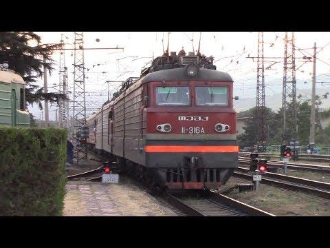 Электровоз ВЛ11М-316 с поездом №201 Батуми – Ереван