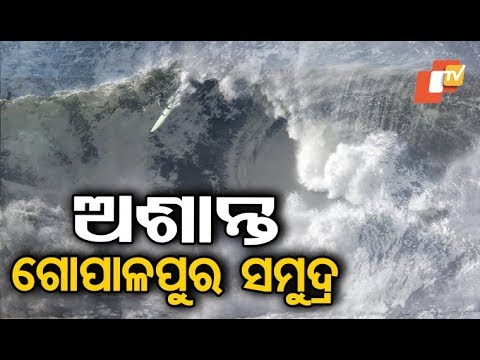 Fani triggers rough sea in Gopalpur