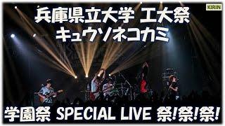 毎週月曜―木曜日大阪・南森町から生放送している「ROCK KIDS 802-OCHIKE...