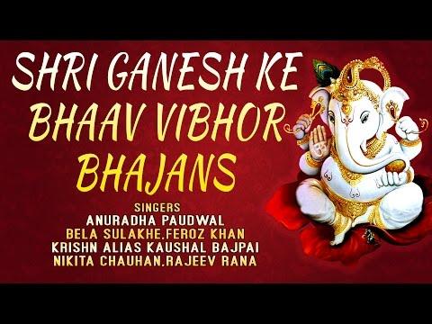 Shri Ganesh Ke Bhaav Vibhor Bhajans By Anuradha Paudwal, Krishn, Bela Sulakhe, Feroz  I Audio Juke B