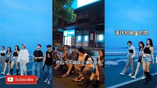 [一人唱一句合集]挑战薛之谦新歌 #天外来物 + 潘玮柏 最火的歌