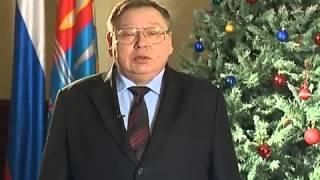 Павел Коньков поздравил жителей Ивановской области с наступающим 2016 годом