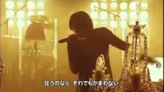 FNS歌謡祭2006.