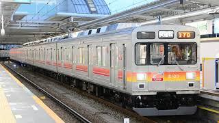 試運転開始 東急2000系2003F長津田入庫