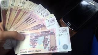 Видео доказательство действующего заработка 15000 рублей.