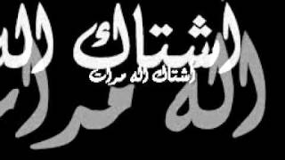 Asa'al habeby ween (with lyrics أسأل حبيبي وين (مع الكلمات