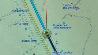 Eonon M1 Miracast & DLNA & NFC 2 Din Car DVD GPS - GPS Share