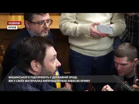 """Редактора """"РИА Новости Украина"""" Кирила Вишинського випустили з-під варти"""