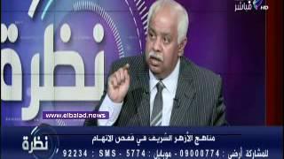 بالفيديو... عبد الله النجار: طلاب الأزهر قاتلو النائب العام باعوا أنفسهم للشيطان