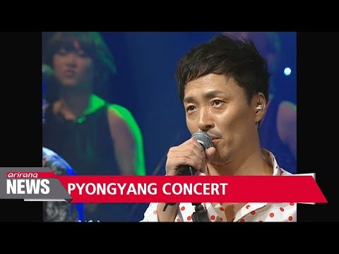Additional artists and taekwondo team confirmed for Pyongyang concert delegation