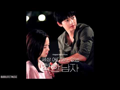 Various Artists - Here To Stay [Innocent Man OST] mp3