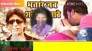 Bhatar Jab salensar chhuwawe DJ Ravi Babu Hitech Salempur