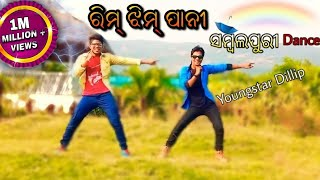RimjhimPani odia Dance Video 2020 |Odia New Dance Song |Odia New cover Dance by Ys Dillip|Odia Dance
