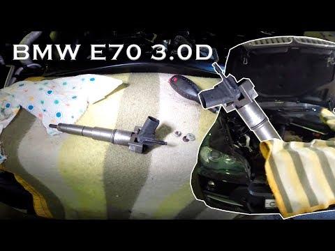 BMW x5 e70 3.0d нет давления в топливной рампе, замыкание форсунки