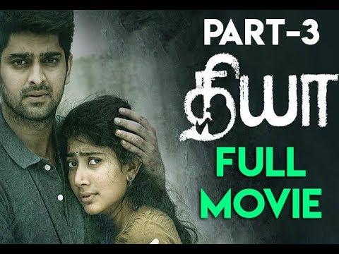 Download Diya Movie (Part - 3) | Sai Pallavi | Naga Shourya | Sam CS