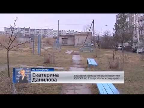 Секс-шоп Ростов ЭротикМаркет|Доставка в день заказа|Интим