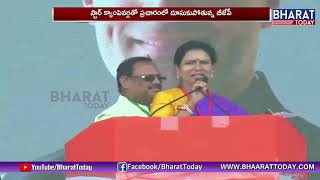 Election Heat In Telangana   Political Story   Latest News   Bharat Today
