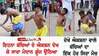 Action Boys Kabaddi Match || Kailash Kabaddi Tournament 2019